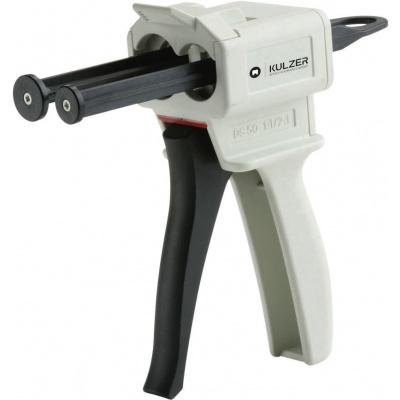 Dispensing gun 2, dávkovací pistole