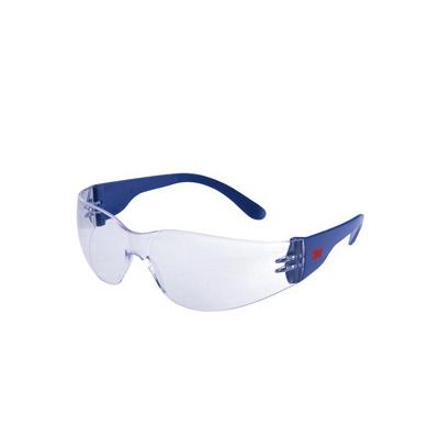 Ochranné brýle čiré Classic 1 ks